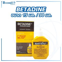 BETADINE 15 ml. | 30 ml.
