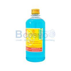 แอลกอฮอล์ ALCOHOL 70% ศิริบัญชา 450 ml.