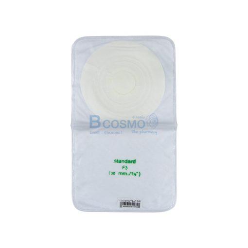 ถุงโคลอสโตมี่ Colostomy Bag 30 MM. EF0550 30 3