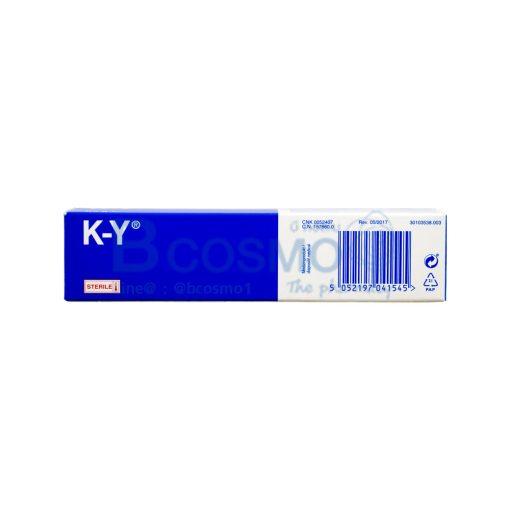 เควาย เจล 42 กรัม PM0209 421
