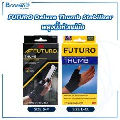 FUTURO พยุงนิ้วหัวแม่มือ Deluxe Thumb Stabilizer