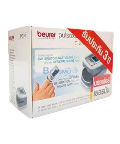 เครื่องวัดออกซิเจนในเลือด BEURER PO30