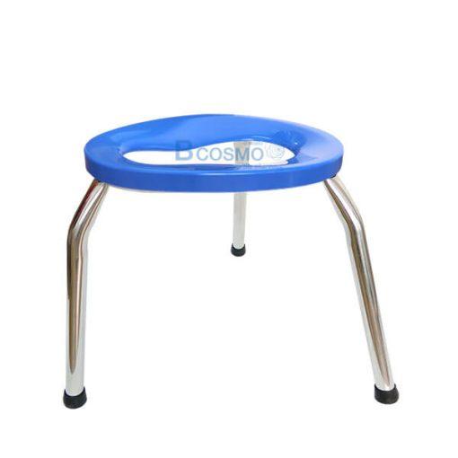 P-5856 ET0105-L - เก้าอี้นั่งถ่าย 3 ขา ขนาดใหญ่ สีน้ำเงิน สูง 50 ซม.