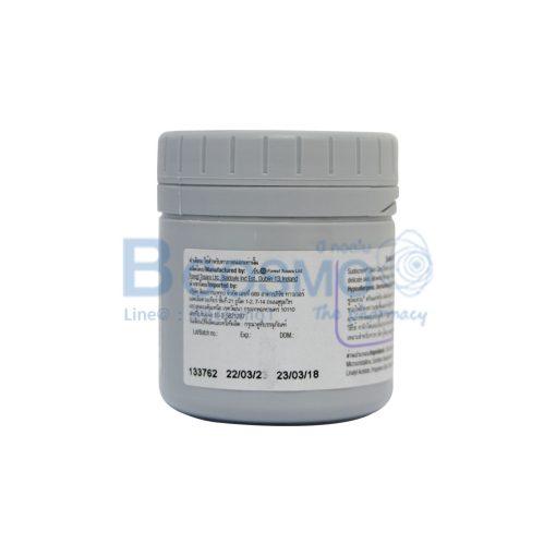 SUDOCREM CREAM 60 g. CM2401 60 2