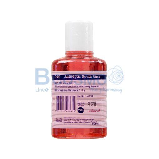 C 20 MOUTH WASH 360 ml. PA0520 360 2