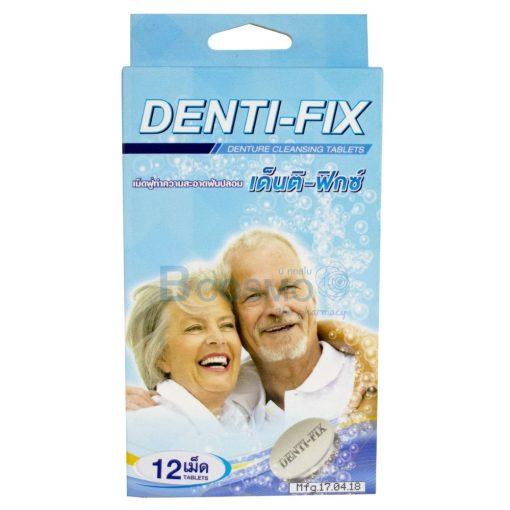 Dr.PHILLIPS เม็ดฟู่ทำความสะอาดฟันปลอม