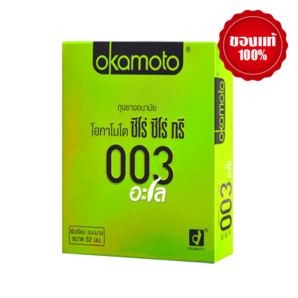 P-6545-Okamoto-003-ถุงยางอนามัย-อะโล-Zero-Zero-Three-Aloe-2S-Size-52-mm.-1-1