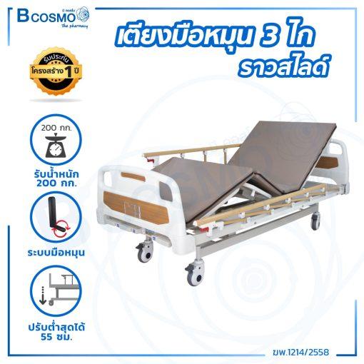 PB0002 CR1