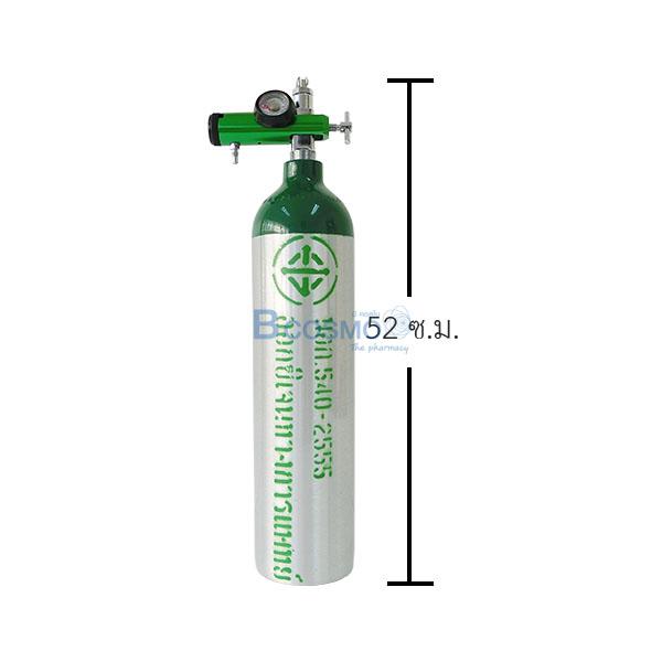 ท่อออกซิเจน 0.5 คิว อลูมิเนียม