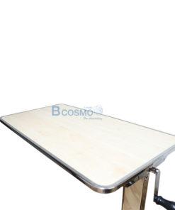 โต๊ะคร่อมเตียง หน้าไม้โฟเมก้า ขอบสแตนเลส สีครีม