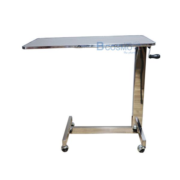 EB0001-D-โต๊ะคร่อมเตียง-หน้าไม้โฟเมก้า-ขอบสแตนเลส-สีเข้ม_01 โต๊ะคร่อมเตียง หน้าไม้โฟเมก้า ขอบสแตนเลส สีเข้ม
