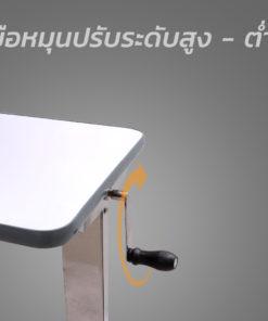 โต๊ะคร่อมเตียง หน้าไม้โฟเมก้า ขอบคิ้วยาง สีขาว