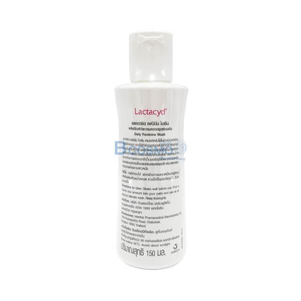 ผลิตภัณฑ์ทำความสะอาดจุดซ่อนเร้น,LACTACYD,LACTACYD CARE SWEET FLORA,แลคตาซิด เฟมินีน ไฮยีน