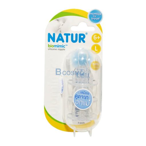 P-4332-จุกนม-Biomimic-3-PACK-NATUR-Size-L-2