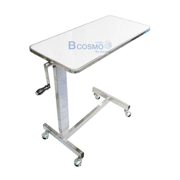 โต๊ะคร่อมเตียง,P-6342