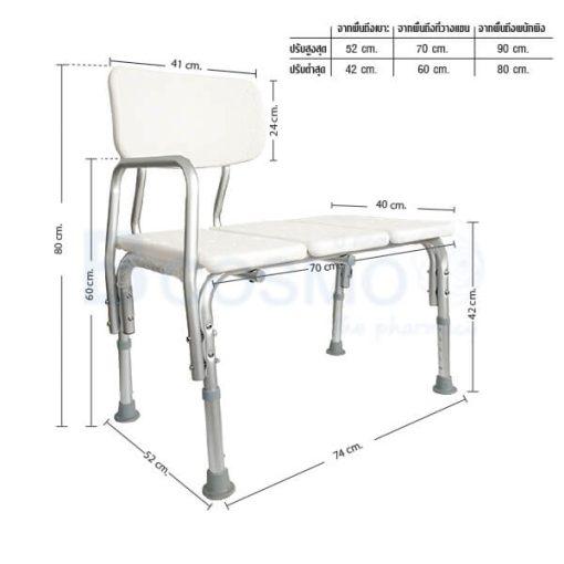 P-6610-เก้าอี้อาบน้ำมีพนักพิงใหญ่-Y799-