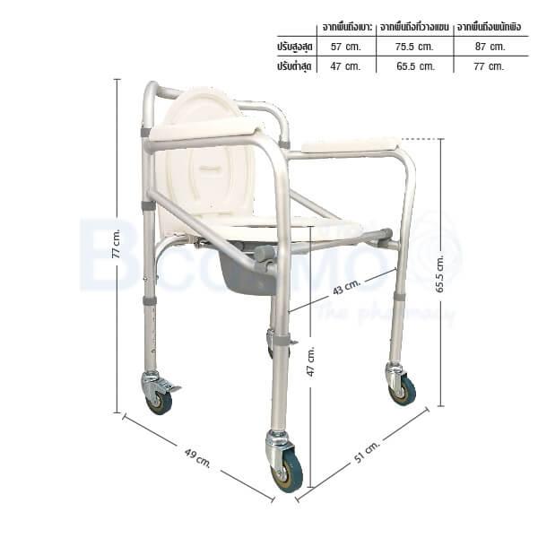 P-6614 - เก้าอี้นั่งถ่ายอลูมิเนียมมีล้อ พับได้ Y615L