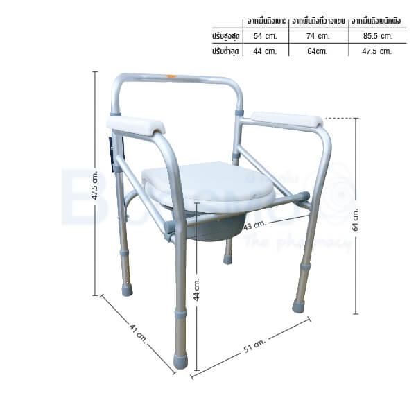 P-6615 - เก้าอี้นั่งถ่ายพับได้อลูมิเนียมไม่มีล้อ Y616L ET0107