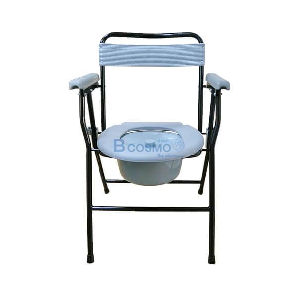 P-6697-เก้าอี้นั่งถ่ายพลาสติก-โครงเหล็ก-Triple-Y-สีดำ-1 เก้าอี้นั่งถ่ายพลาสติก โครงเหล็ก สีดำ