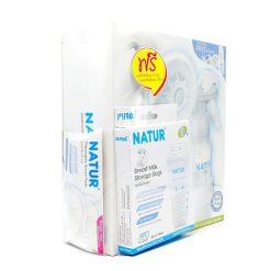 ชุดปั้มนม เก็บแบบโยก+ถุงเก็บ+แผ่นซับ NATUR