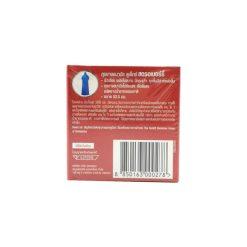 ถุงยางอนามัย ดูเร็กซ์สตรอเบอร์รี่ DUREX STRAWBERRY 52.5 mm.