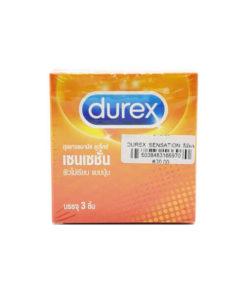 ถุงยางอนามัย ดูเร็กซ์ เซนเซชั่น DUREX SENSATION 52 mm.