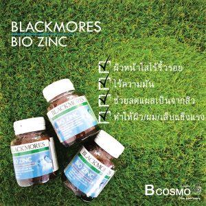 BLACKMORES BIO ZINC แบลคมอร์ส ไบโอ ซิงค์ 90 เม็ด