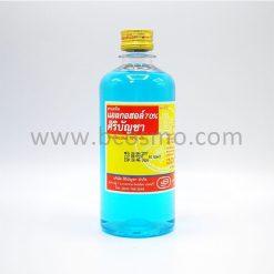 ***แอลกอฮอล์ ALCOHOL 70% ศิริบัญชา 450 ml.