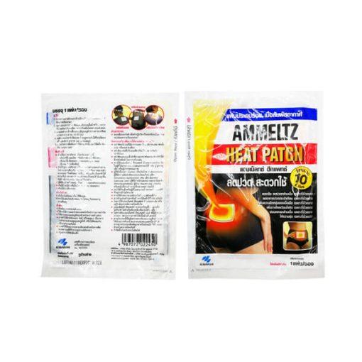 AMMELTZ HEAT PATCH 1แผ่น