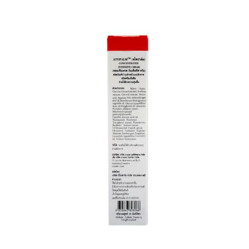 Atopalm Concentrate Cream Extra Dry and sensitive 30 Ml