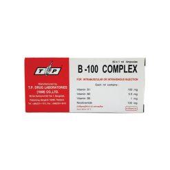 B100 COMPLEX (วิตามินบี) 10 AMP. [ 10 แผง / กล่อง ]