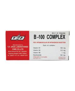 B100 COMPLEX (วิตามินบี) 10 AMP.