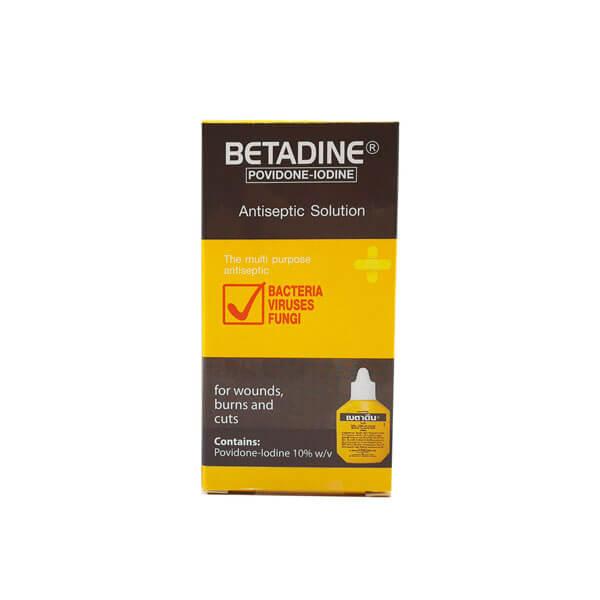 betadine,เบตาดีน,P-794