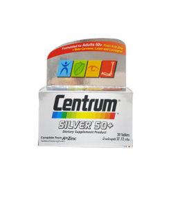 CENTRUM SILVER 50+ เซนทรัม ซิลเวอร์ 50+ ขนาด 30 เม็ด
