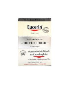 ยูเซอริน EUCERIN HYA DAY 50 ML.