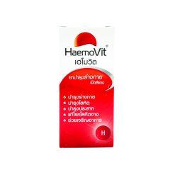 "HAEMO-VIT KIDS 120ML. ยาบำรุงร่ายกายเม็ดสีแดง"""