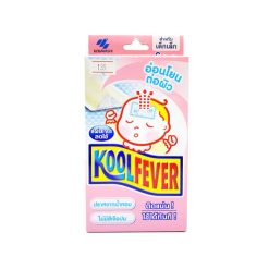 KOOLFEVER FOR BABY 2 ชิ้น