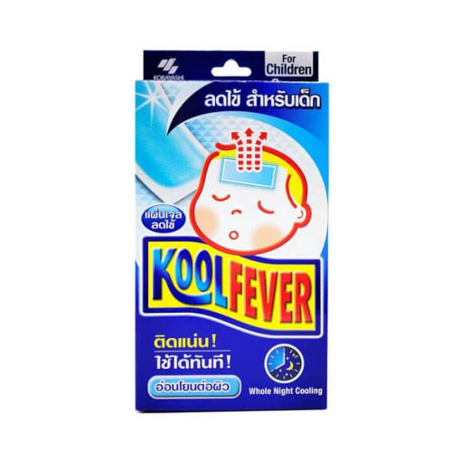 KOOLFEVER FOR CHILDREN 2 ชิ้น