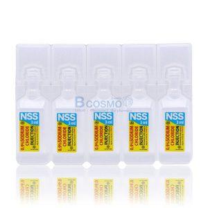 น้ำเกลือชนิดฉีด NSS 0.9% Sodium chloride 3 ml 1 กล่อง = 20 ซอง