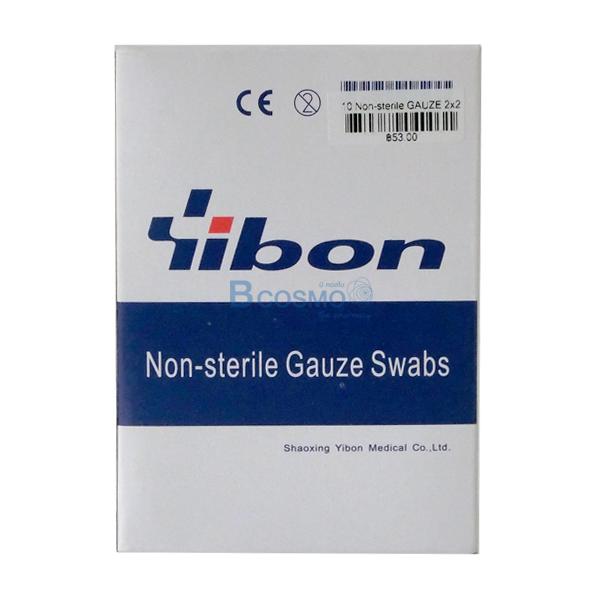 P-1851 - 10 Non-sterile GAUZE 2x2นิ้ว (YIBON) ผ้าก๊อซ
