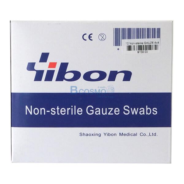 P-1855 - GAUZE Non-sterile 4x4นิ้ว YIBON 10 ชิ้น , ผ้าก๊อซ