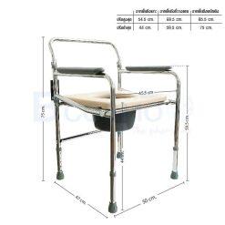 เก้าอี้นั่งถ่าย พร้อมถัง รุ่น FS896 พับเก็บได้ ปรับระดับสูง-ต่ำได้ 5 ระดับ
