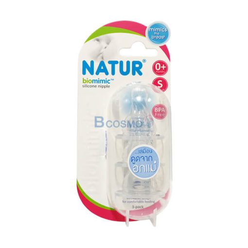 จุกนม Biomimic 3 PACK NATUR Size S