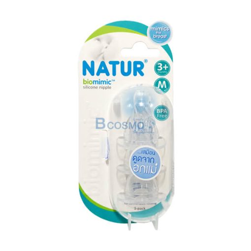 จุกนม Biomimic 3 PACK NATUR Size M