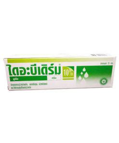 Diabederm ครีมทาผิวแห้ง Urea Cream10% 35 gm.