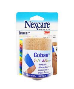 Nexcare first aid 3m Coban โคแบน เทปพันยืดหยุ่นได้ สีน้ำตาล 3'x5 หลา