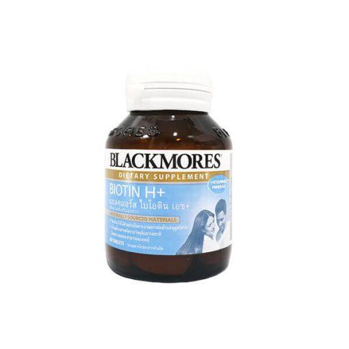 Blackmores Biotin H+ 60's แบลคมอร์ส ไบโอติน เอช+ ขนาด 60 เม็ด