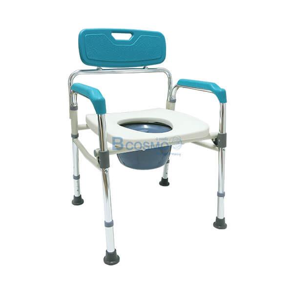 P-5871-เก้าอี้นั่งถ่ายพลาสติก-HOSPRO-H-CM716-สีฟ้า-1-1