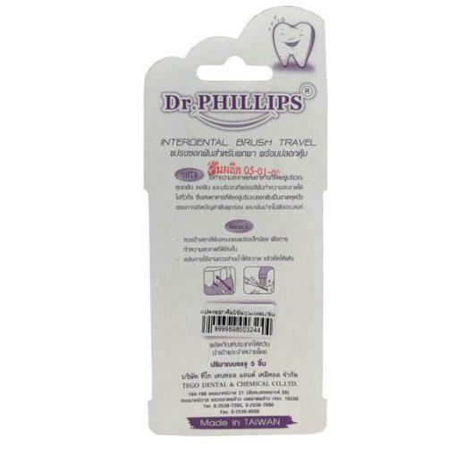 Dr.Phillips แปรงซอกฟัน 5 ชิ้น (ด้ามตรงขนทรงกรวย)