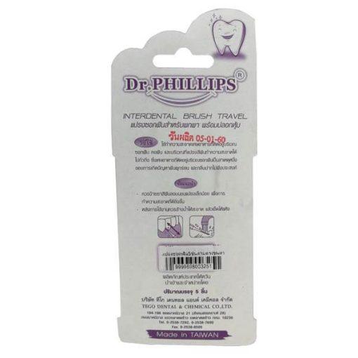 Dr.Phillips แปรงซอกฟัน 5 ชิ้น (ด้ามตรงขนทรงกระบอก)